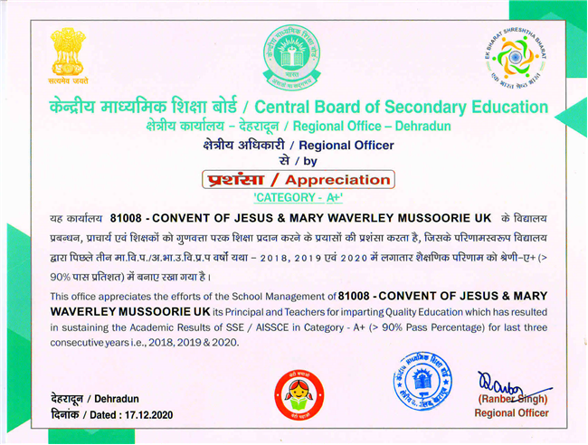 Appreciation of CATEGORY A+ certificate given by CBSE