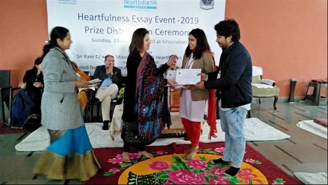 Heartfulness Essay Event