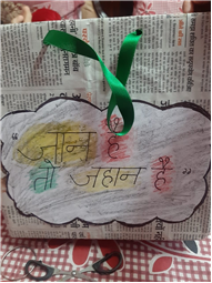 Hindi Holidays Activity