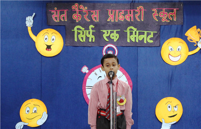 Inter House Hindi JAM Competition 2019